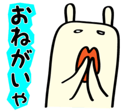 Lip rabbit 2 sticker #1343671