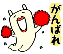 Lip rabbit 2 sticker #1343674