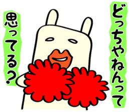 Lip rabbit 2 sticker #1343676