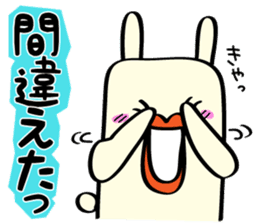 Lip rabbit 2 sticker #1343683