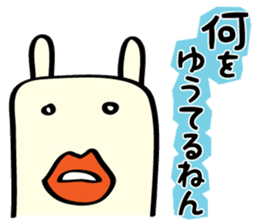 Lip rabbit 2 sticker #1343701
