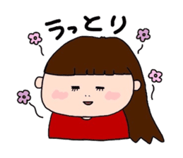 pattsun-girl sticker #1344228