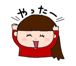 pattsun-girl sticker #1344229