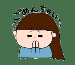 pattsun-girl sticker #1344234