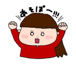 pattsun-girl sticker #1344240