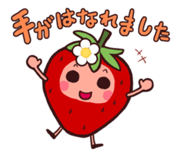 The feeling of a strawberry 2 sticker #1344953