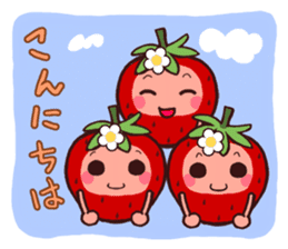 The feeling of a strawberry 2 sticker #1344959