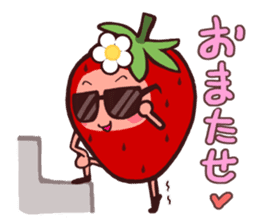 The feeling of a strawberry 2 sticker #1344962