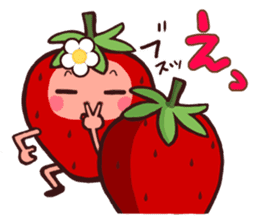 The feeling of a strawberry 2 sticker #1344970