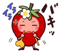 The feeling of a strawberry 2 sticker #1344974