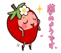 The feeling of a strawberry 2 sticker #1344976