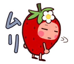 The feeling of a strawberry 2 sticker #1344980