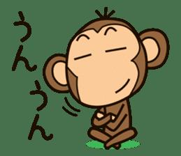 Funny monkey sticker #1345686