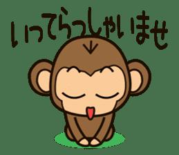 Funny monkey sticker #1345712