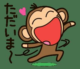 Funny monkey sticker #1345713