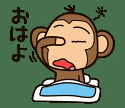 Funny monkey sticker #1345715