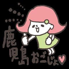 The girl of Kagoshima