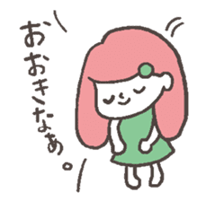 The girl of Kagoshima sticker #1346523