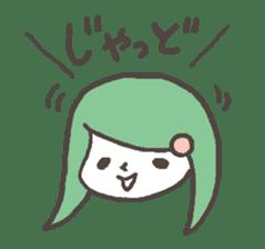 The girl of Kagoshima sticker #1346525