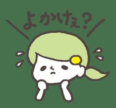 The girl of Kagoshima sticker #1346526