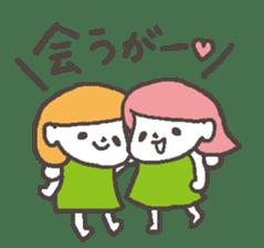 The girl of Kagoshima sticker #1346530
