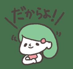 The girl of Kagoshima sticker #1346541
