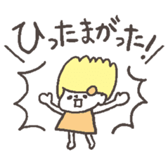 The girl of Kagoshima sticker #1346544