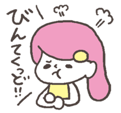 The girl of Kagoshima sticker #1346545