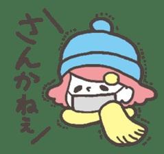 The girl of Kagoshima sticker #1346547