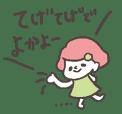 The girl of Kagoshima sticker #1346548