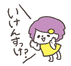 The girl of Kagoshima sticker #1346550
