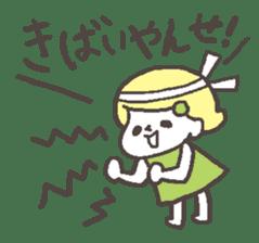 The girl of Kagoshima sticker #1346552