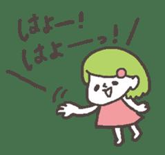 The girl of Kagoshima sticker #1346554