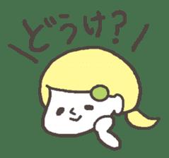 The girl of Kagoshima sticker #1346555