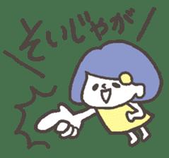 The girl of Kagoshima sticker #1346556
