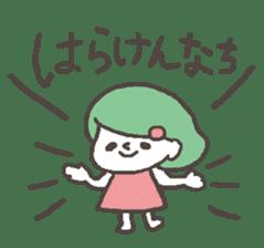The girl of Kagoshima sticker #1346557