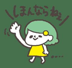 The girl of Kagoshima sticker #1346560