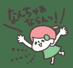 The girl of Kagoshima sticker #1346561