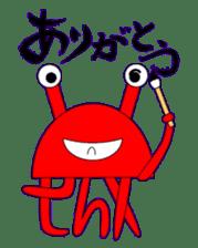 Kenvader 1 (Japanese space pet) sticker #1346973