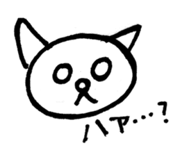 An animal looks like a cat sticker #1347726