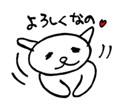 An animal looks like a cat sticker #1347737