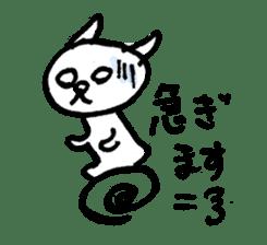 An animal looks like a cat sticker #1347743