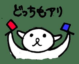 An animal looks like a cat sticker #1347746