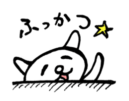 An animal looks like a cat sticker #1347759
