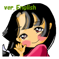 Princess Fumie ver.English.