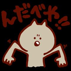 Dialect Cat 2