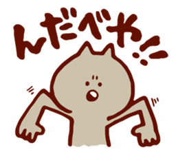 Dialect Cat 2 sticker #1351442