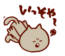 Dialect Cat 2 sticker #1351448