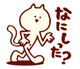 Dialect Cat 2 sticker #1351449