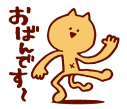 Dialect Cat 2 sticker #1351453